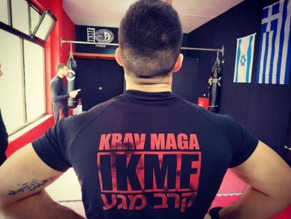 IKMF CIC